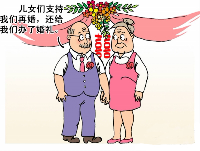 老年人再婚后夫妻共同财产有哪些?