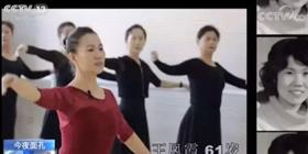 在维亚纳金色大厅,年过60的她们跳起了芭蕾