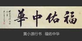 """广东老年大学惠州学院师生""""诗情画意""""赞英雄"""