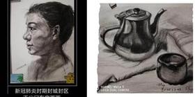 """湖北省社区教育指导中心书画希望、琴韵悠扬,以艺抗""""疫"""""""