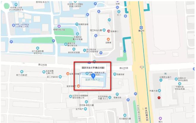 国家开放大学长者学堂2021年春季招生简章(图1)
