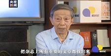 """""""现在还不是休息的时候"""",84岁的他用一辈子兑现诺言"""